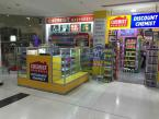 Pop Up Kiosk - Chemist Warehouse